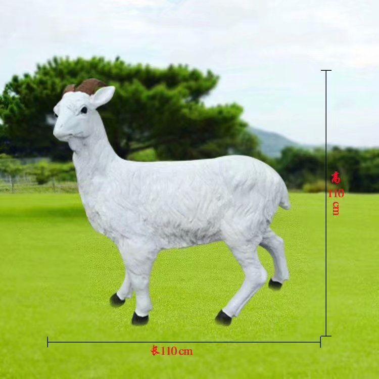 玻璃钢羊1
